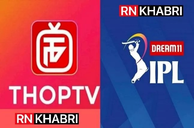 How to Download Thop Tv: How to Watch IPL From Thop tv