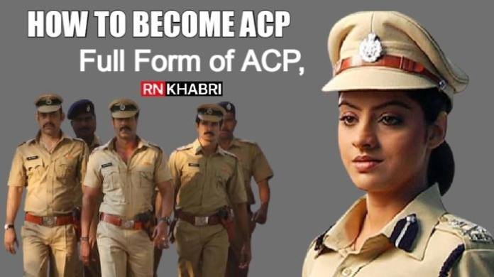 How to Become ACP: Full Form of ACP, Syllabus for ACP Exam