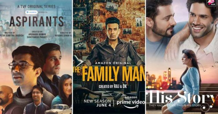 Top Indian Web Series Free Download list