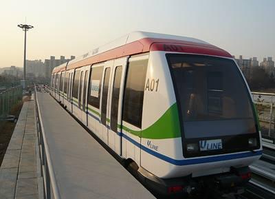 metro singapur