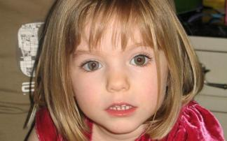 Police Confirm Jailed German Paedophile, 43, who Burgled Holiday Homes and was in the Resort where Madeleine McCann was Staying Before her Abduction 13 Years Ago, as Prime Suspect in her Disappearance