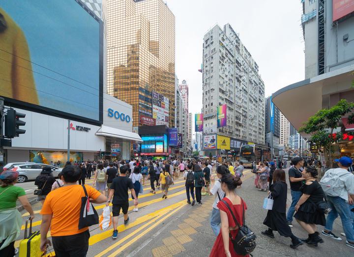 A busy shopping street in Hong Kong's Causeway Bay district.