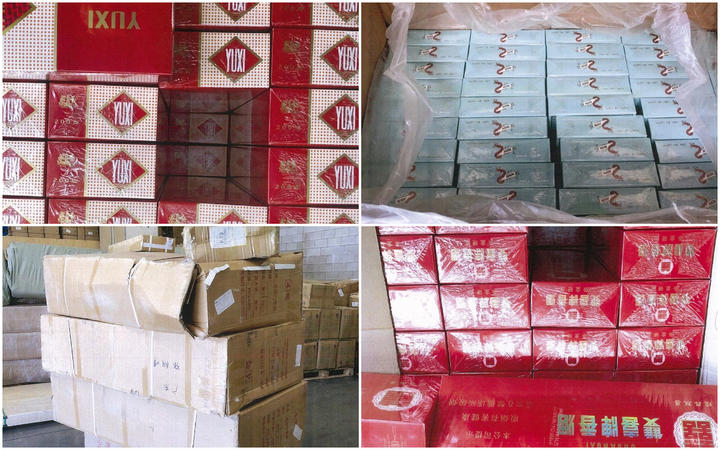 Cigarettes seized by Customs in June, 2020