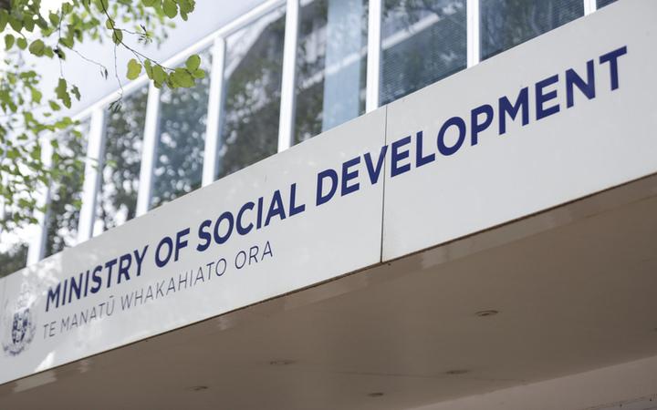 05072016 Photo: Rebekah Parsons-King. Ministry of Social Development on Willis Street in Wellington.