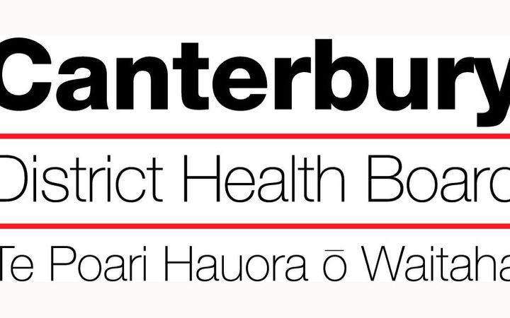 Canterbury District Health Board logo