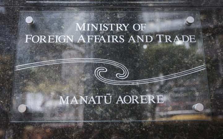 23062016 Photo: RNZ / Rebekah Parsons-King. Ministry of Foreign Affairs and Trade in Wellington.