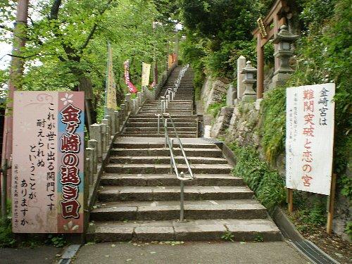 4面「気ままに城巡り24」29年11月号写真「金ヶ崎退き口」