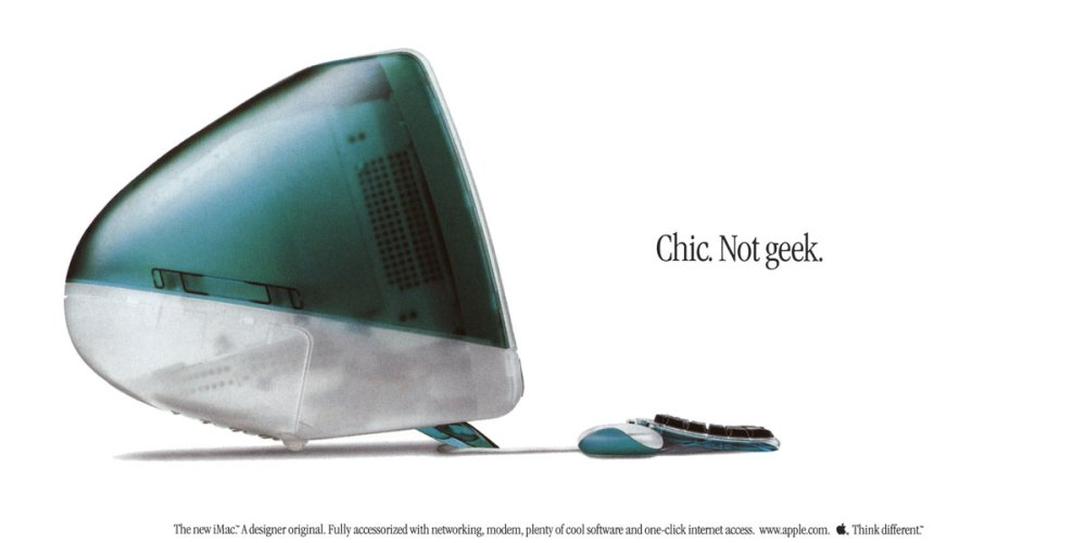 Apple_iMac_Ad_Road_to_Singularity