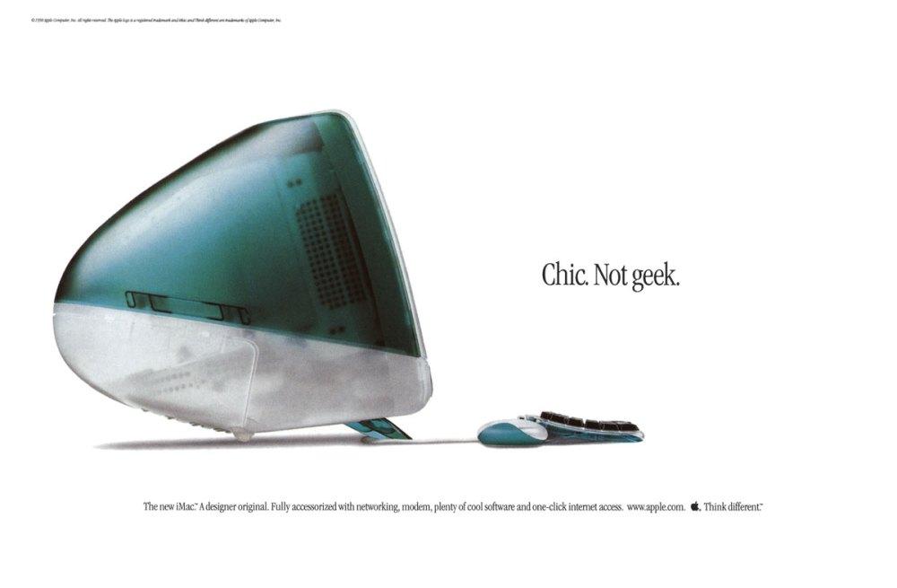 Apple_iMac_Ad_Road_to_Singularity