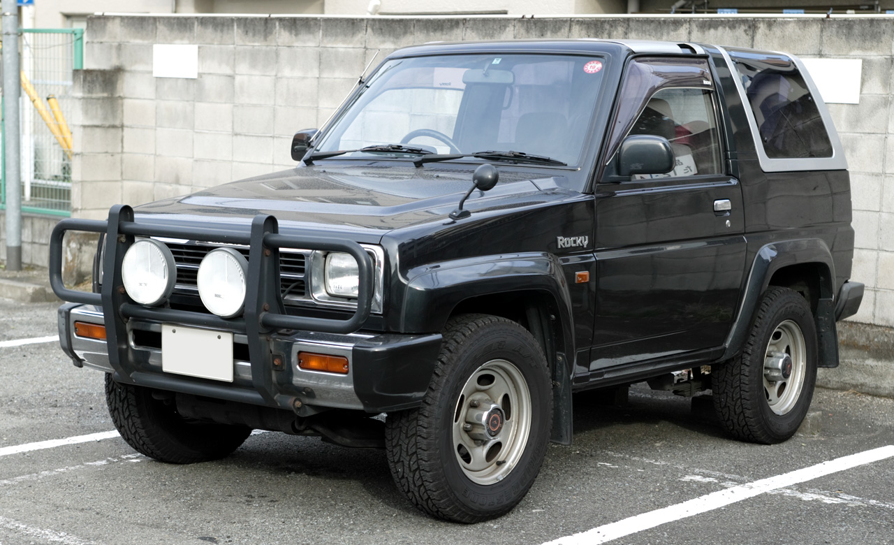 hight resolution of daihatsu rocky
