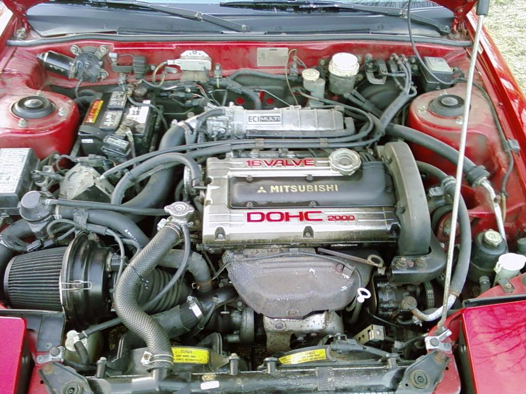 1998 Gst Mitsubishi Gst Dr 2 Turbo Eclipse Eclipse 1998 Mitsubishi