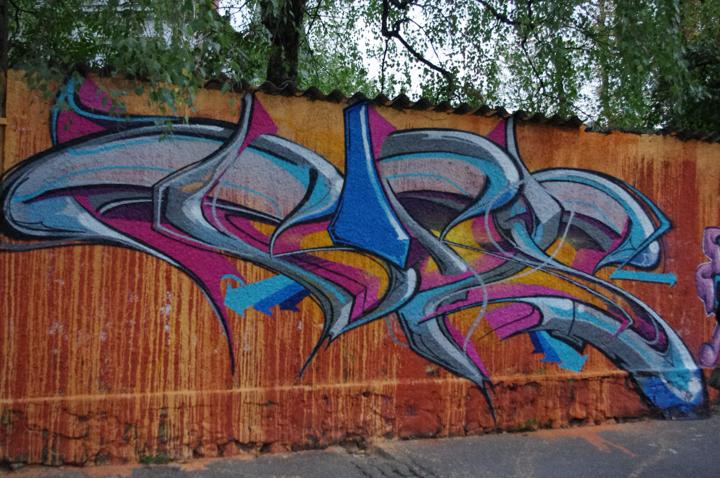 Street-Art-Ljubljana-Slovenia-wall-4