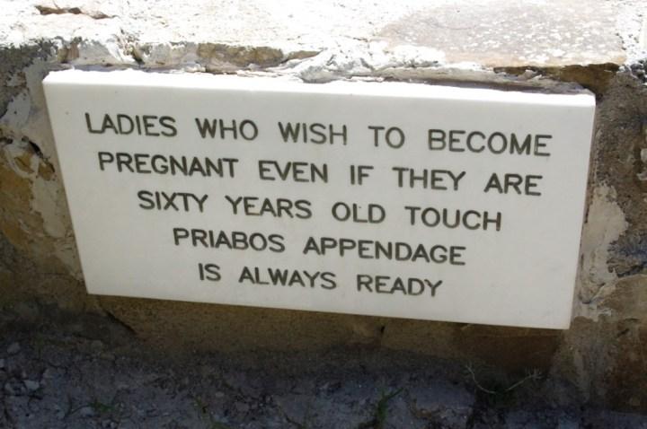 Adonis Baths - Cyprus - Priapus sign