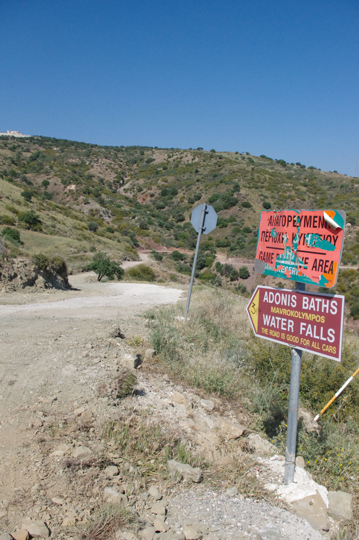 Adonis Baths - Cyprus - road sign