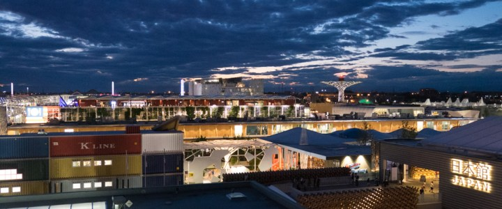 Is it worth going to Expo 2015?