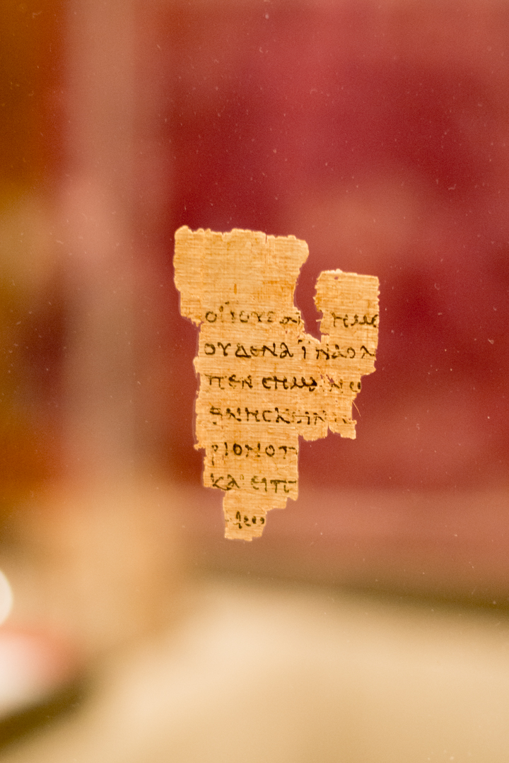 the-fragment-of-the-gospel-of-saint-john-the-john-rylands-library-in-manchester-learn-more-on-www-roadtripsaroundtheworld-com