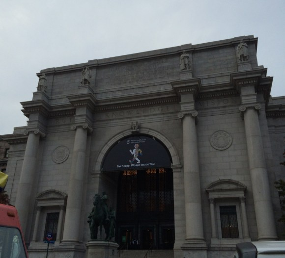 Save money in New York City- American Museum of Natural History