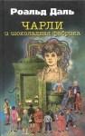 Zaharov, 2000