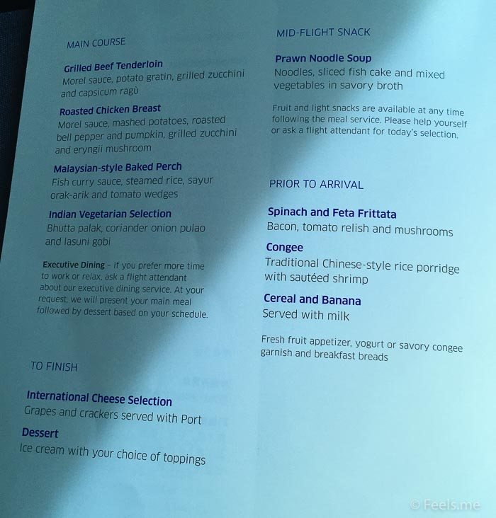 United UA2 SIN SFO: Main Course Menu