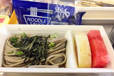 ANA: SIN NRT Premium Ecnonomy Soba for breakfast