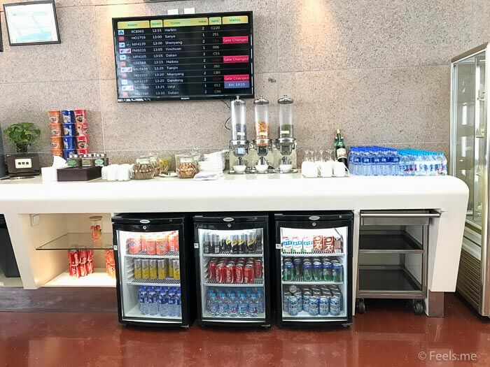Air China Shanghai T2 Star Alliance Lounge A variety of beverages
