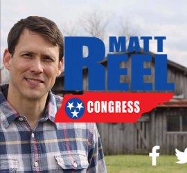 Matt Reel
