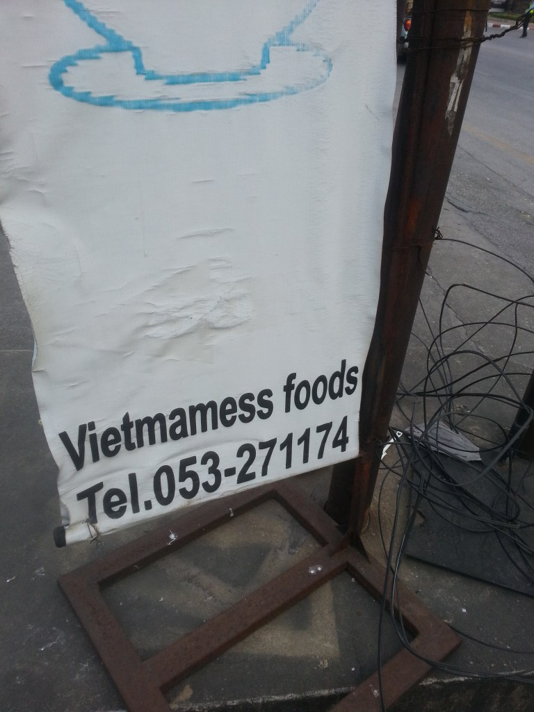 Spelling - Vietmamess Food Sign. Rob Gregory Author