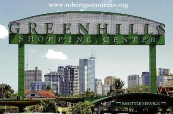 greenhills-shopping-complex pr