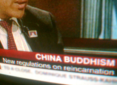 Chinese release new regulations for reincarnation