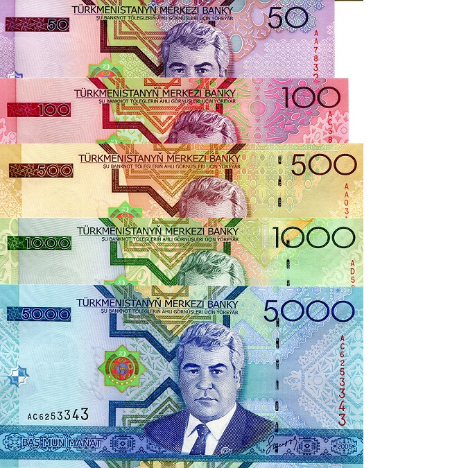 Roberts World Money Store and More - Turkmenistan Manat Banknotes