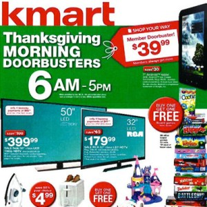 KMart image from blackfriday.com
