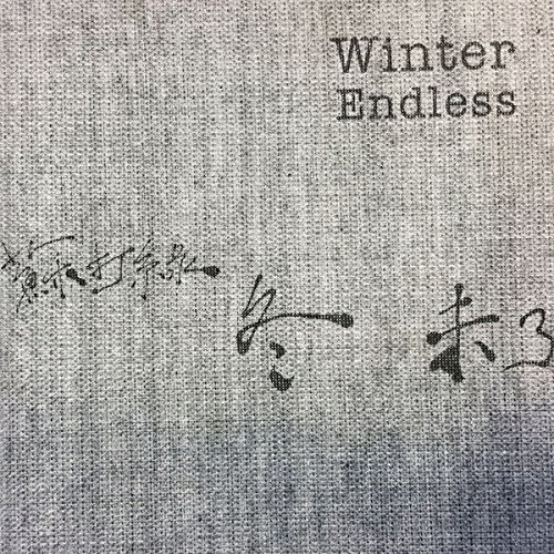 Sodagreen – Winter Endless