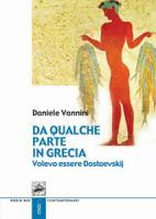 Da qualche parte in Grecia di Daniele Vannini