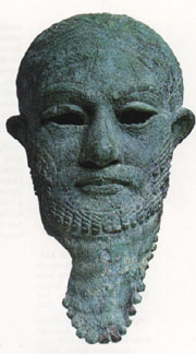 Eyeconart Art Of Mesopotamia