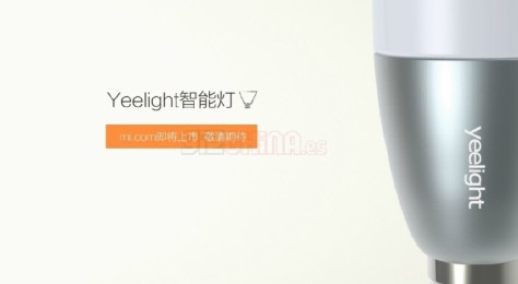 xiaomi-yeelight.jpg-1