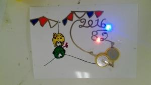P_20160802_110336-300x169