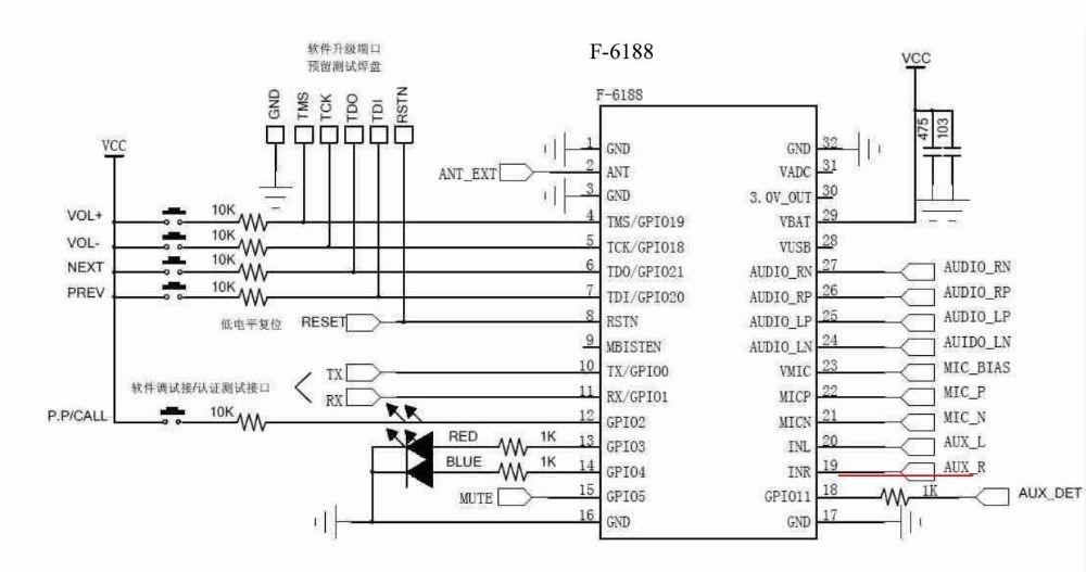 BK8000L-V4.0 Bluetooth Modul Stereo Audio Wireless DIY