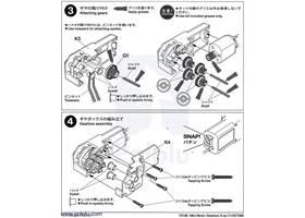 Tamiya 70188 Mini Motor Gearbox (8-Speed) Kit