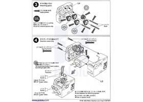 Tamiya 70189 Mini Motor Low-Speed Gearbox (4-Speed) Kit