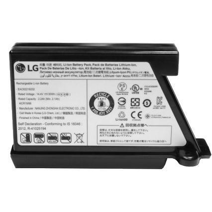 Batéria pre LG Hom-Bot - 2200 mAh