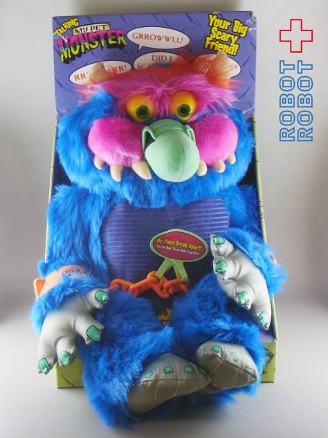My Pet Monster 2009 マイペットモンスター トーキング