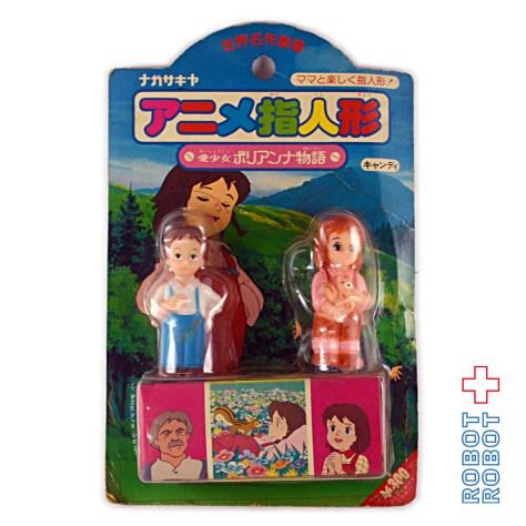 ナガサキヤ アニメ指人形 愛少女 ポリアンヌ物語 ソフビ