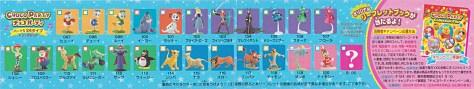 Furuta Chocoegg Disney PART 5 チョコエッグ ディズニー P5