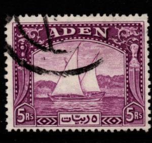 Aden SG 11