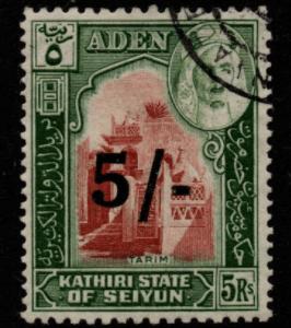 Aden- Kathiri State of Seiyun SG 27