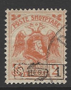 Albania SG 143