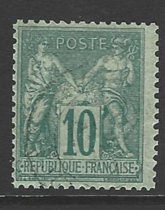 France SG 231