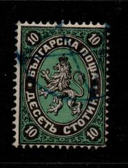 Bulgaria, SG 13, Fine Used,