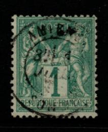 France SG 212