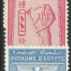 Egypt SG 123-5, the 1925 Geographical Congress set, fine used